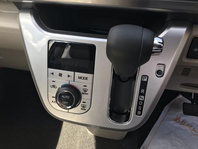 スタイルXリミテッドSAIII バックカメラ 届出済未使用車(9枚目)