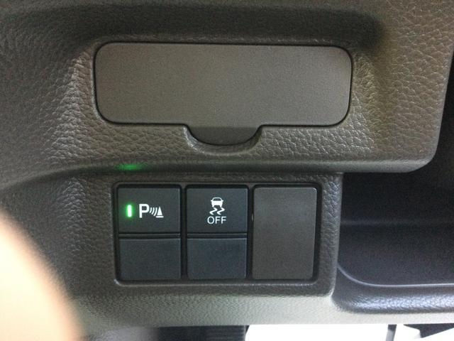 L HondaSensing 新車未登録車 両側スライドドア左側電動 プッシュスタート スマートキー ベンチシート シートヒーター オートライト LEDヘッドライト バックカメラ クリアランスソナー(17枚目)