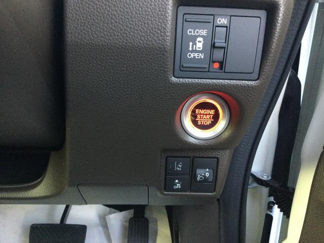 L HondaSensing 新車未登録車 両側スライドドア左側電動 プッシュスタート スマートキー ベンチシート シートヒーター オートライト LEDヘッドライト バックカメラ クリアランスソナー(18枚目)