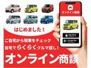 カスタムXリミテッド SAIII 届出済未使用車バックカメラ(8枚目)