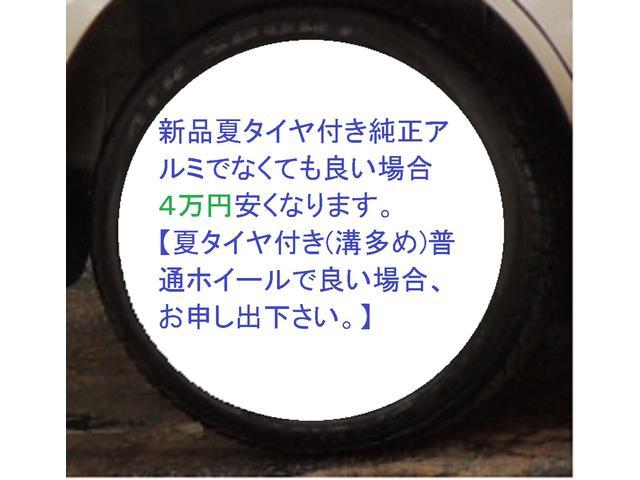 「スバル」「インプレッサ」「セダン」「岐阜県」の中古車76
