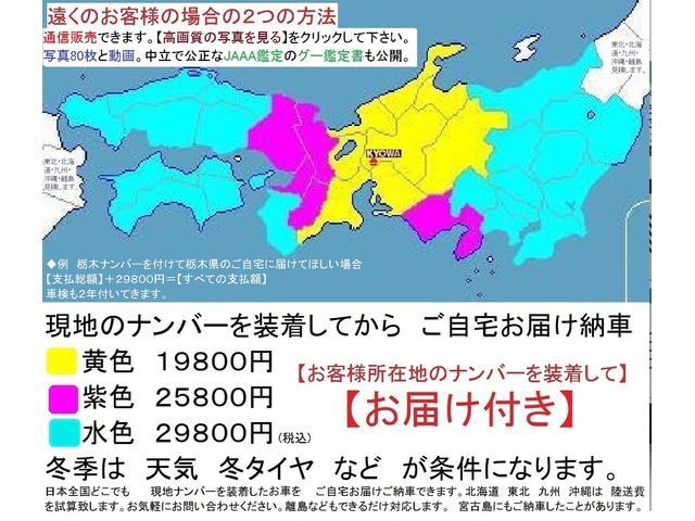 Vセレクション 5人乗ナビETC 静岡スズキ工場製造 保証付(2枚目)