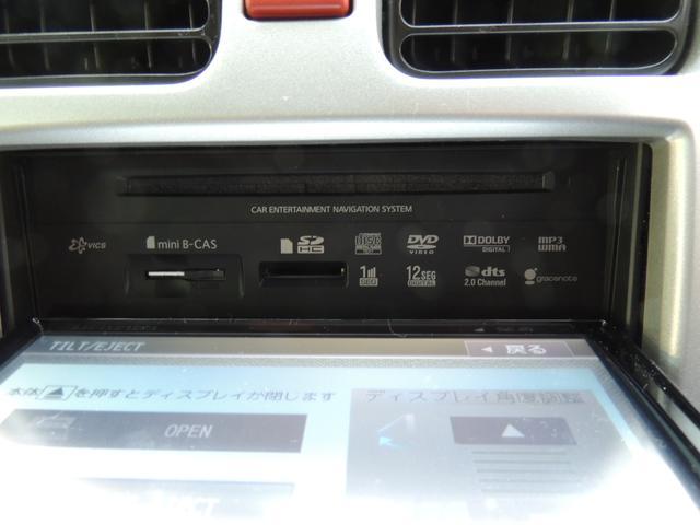 「シボレー」「シボレーMW」「ミニバン・ワンボックス」「岐阜県」の中古車76