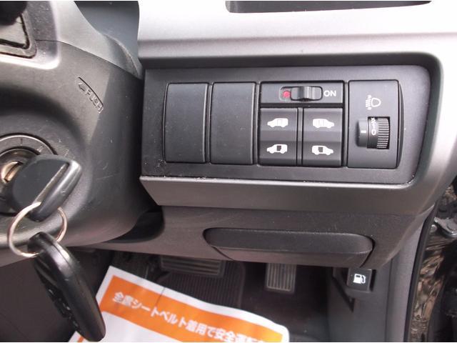 ホンダ ステップワゴン G Lパッケージ ナビ フルセグTV 両面パワースライド