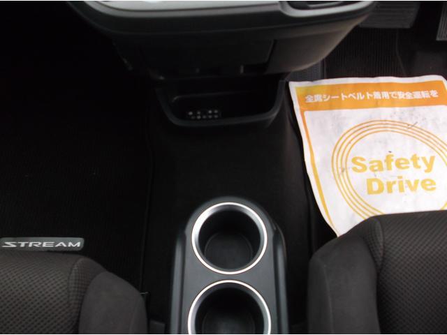 ホンダ ストリーム G 4WD 純正CD キーレス オートエアコン