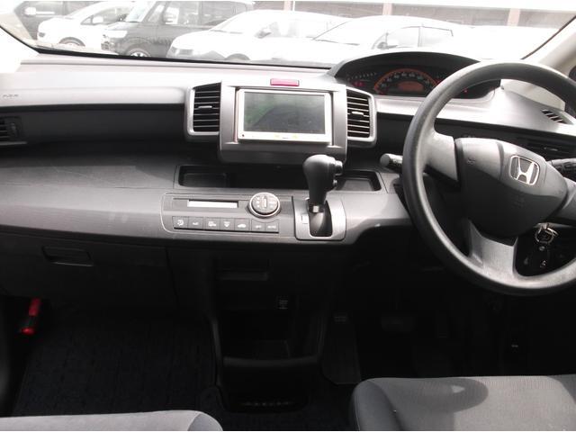 フレックス Fパッケージ4WD CVT ナビ キーレス(8枚目)