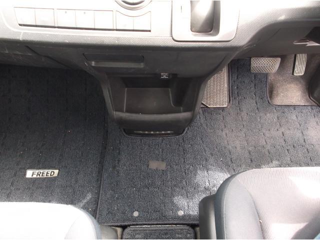 フレックス Fパッケージ4WD CVT ナビ キーレス(12枚目)