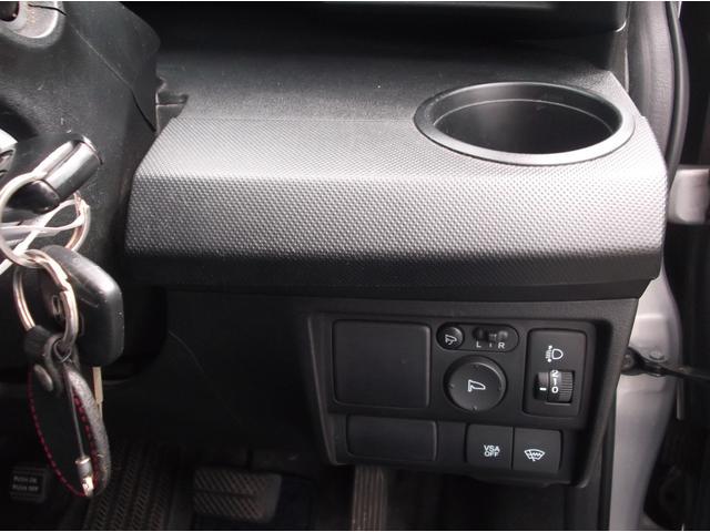 フレックス Fパッケージ4WD CVT ナビ キーレス(15枚目)