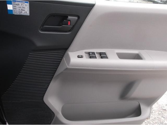 フレックス Fパッケージ4WD CVT ナビ キーレス(16枚目)