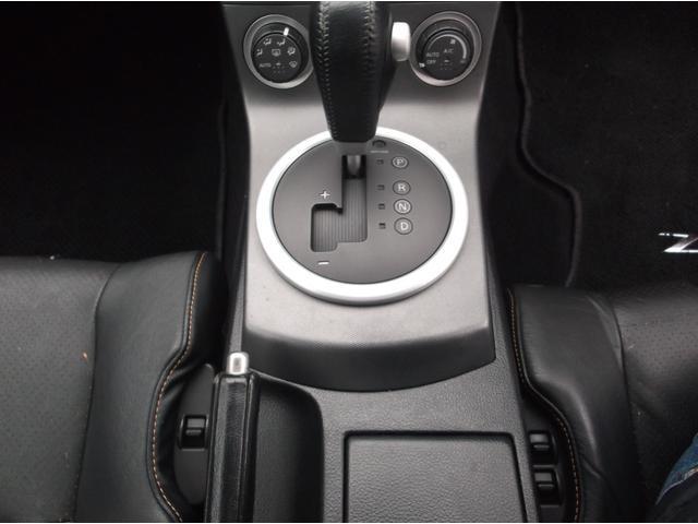 【全車安心のグー鑑定付き】当店は、第3者機関(日本自動車鑑定協会)実施のグー鑑定加盟店です。全車グー鑑定を実施し、鑑定書付きですので、長く安心してお乗りいただけるお車のみを販売しております。