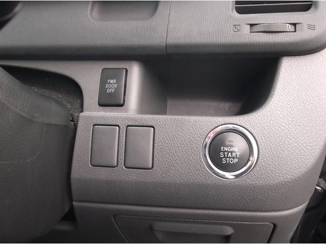 「トヨタ」「ヴォクシー」「ミニバン・ワンボックス」「岐阜県」の中古車15