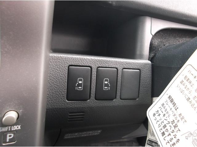 「トヨタ」「ヴォクシー」「ミニバン・ワンボックス」「岐阜県」の中古車16