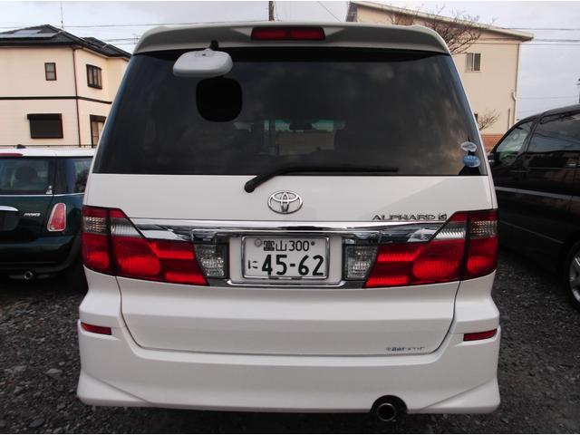 「トヨタ」「アルファード」「ミニバン・ワンボックス」「岐阜県」の中古車4