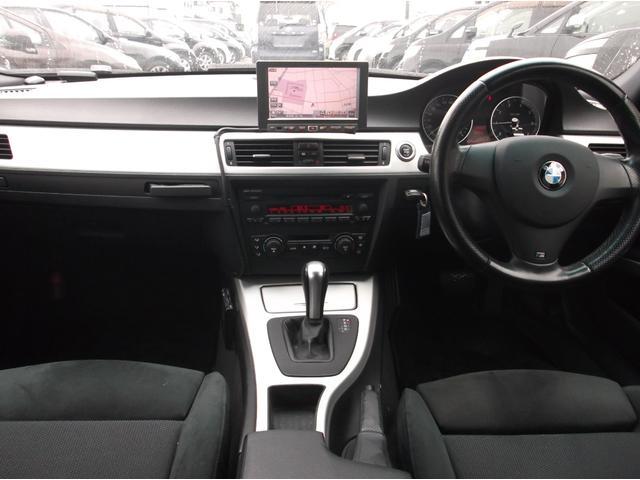 「BMW」「BMW」「ステーションワゴン」「岐阜県」の中古車8