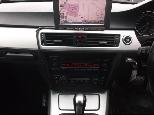 「BMW」「BMW」「ステーションワゴン」「岐阜県」の中古車11