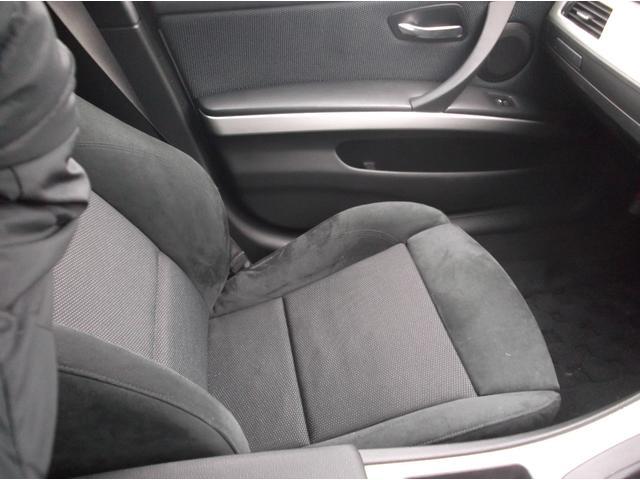 「BMW」「BMW」「ステーションワゴン」「岐阜県」の中古車13