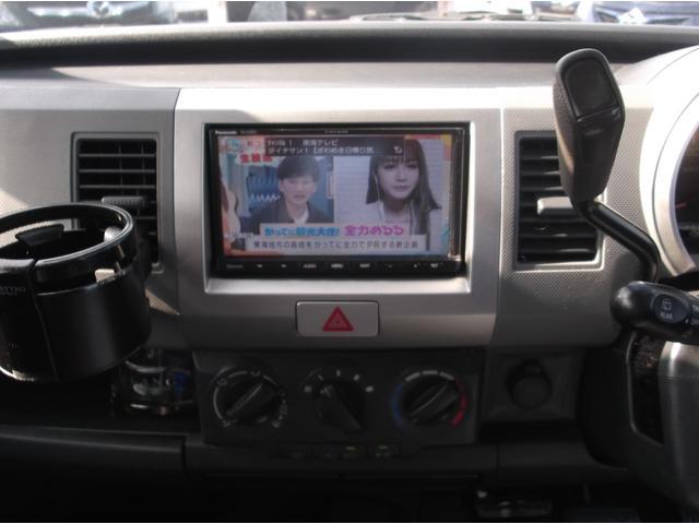 FX-Sリミテッド 社外ナビ 地デジTV インテリキー ETC(17枚目)