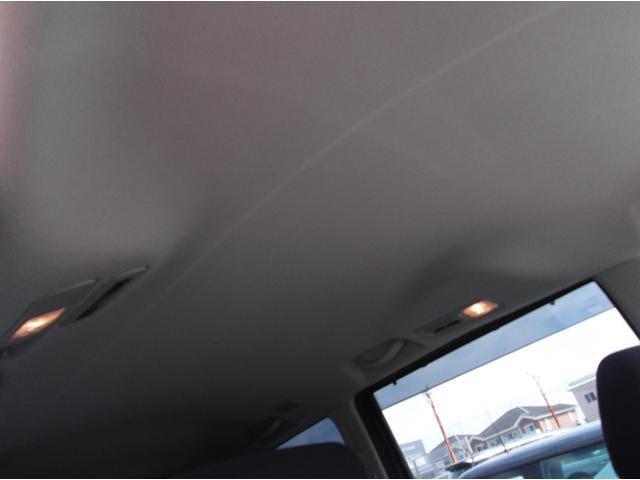 ハイウェイスターG S-ハイブリッド ナビ フルセグ バックカメラ インテリキー 両面パワースライド アイドリングストップ(17枚目)