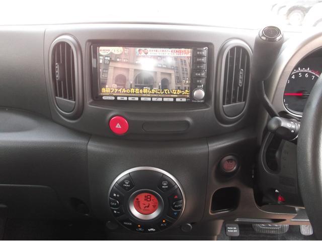 15X Vセレクション ナビ フルセグTV バックカメラ インテリキー ドライブレコーダー(11枚目)