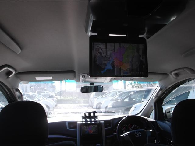 240S ナビ フルセグTV バックカメラ アルパインフリップダウンモニター 両面パワースライドア(9枚目)