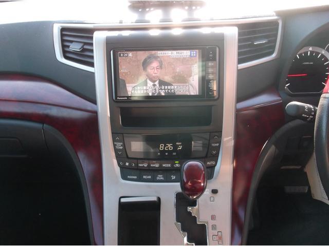 240S ナビ フルセグTV バックカメラ アルパインフリップダウンモニター 両面パワースライドア(12枚目)