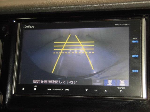 G・ターボパッケージ フルセグ メモリーナビ DVD再生 バックカメラ HIDヘッドライト アイドリングストップ(10枚目)