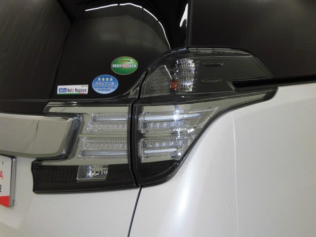 2.5Z Aエディション フルセグ メモリーナビ DVD再生 ミュージックプレイヤー接続可 後席モニター バックカメラ 衝突被害軽減システム ETC 両側電動スライド LEDヘッドランプ 乗車定員7人 3列シート(9枚目)