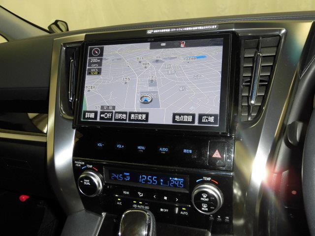 2.5Z Aエディション フルセグ メモリーナビ DVD再生 ミュージックプレイヤー接続可 後席モニター バックカメラ 衝突被害軽減システム ETC 両側電動スライド LEDヘッドランプ 乗車定員7人 3列シート(12枚目)