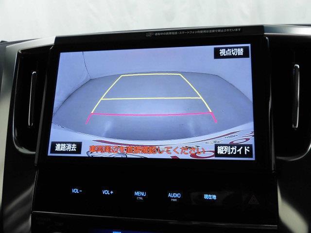 2.5Z Aエディション フルセグ メモリーナビ DVD再生 ミュージックプレイヤー接続可 後席モニター バックカメラ 衝突被害軽減システム ETC 両側電動スライド LEDヘッドランプ 乗車定員7人 3列シート(13枚目)