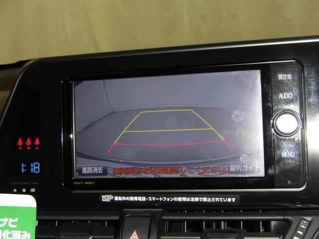 S LEDエディション フルセグ メモリーナビ バックカメラ 衝突被害軽減システム ETC LEDヘッドランプ(11枚目)