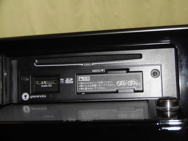 S LEDエディション フルセグ メモリーナビ バックカメラ 衝突被害軽減システム ETC LEDヘッドランプ(12枚目)