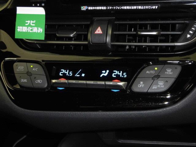 S LEDエディション フルセグ メモリーナビ バックカメラ 衝突被害軽減システム ETC LEDヘッドランプ(13枚目)