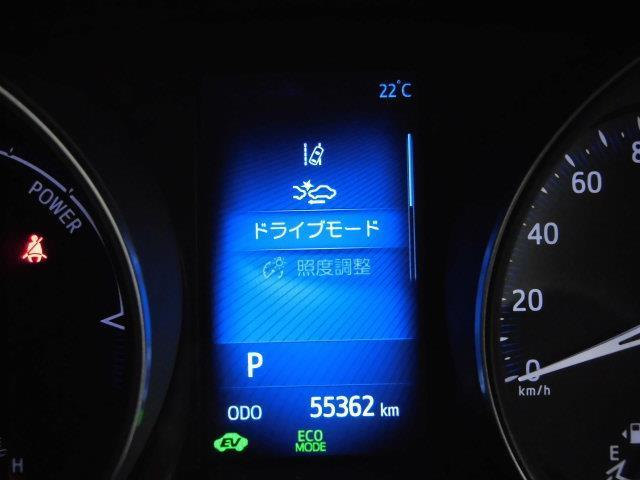 S LEDエディション フルセグ メモリーナビ バックカメラ 衝突被害軽減システム ETC LEDヘッドランプ(16枚目)
