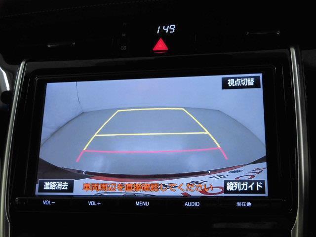 プレミアム フルセグ メモリーナビ DVD再生 ミュージックプレイヤー接続可 バックカメラ 衝突被害軽減システム ETC LEDヘッドランプ アイドリングストップ(12枚目)