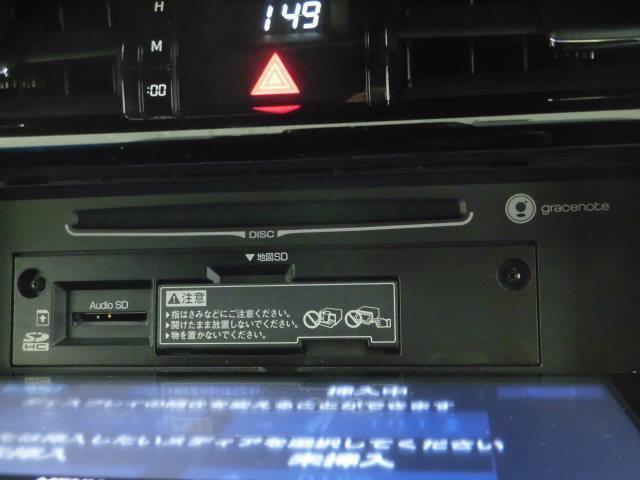 プレミアム フルセグ メモリーナビ DVD再生 ミュージックプレイヤー接続可 バックカメラ 衝突被害軽減システム ETC LEDヘッドランプ アイドリングストップ(13枚目)