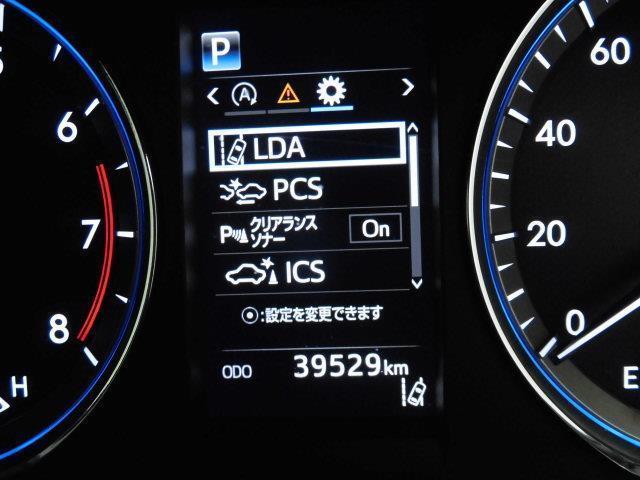 プレミアム フルセグ メモリーナビ DVD再生 ミュージックプレイヤー接続可 バックカメラ 衝突被害軽減システム ETC LEDヘッドランプ アイドリングストップ(16枚目)