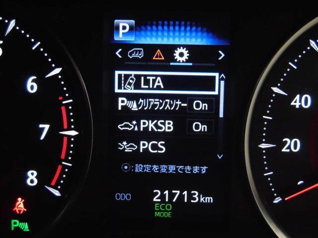 2.5Z Gエディション サンルーフ フルセグ メモリーナビ DVD再生 ミュージックプレイヤー接続可 後席モニター バックカメラ 衝突被害軽減システム ETC 両側電動スライド LEDヘッドランプ 乗車定員7人 3列シート(20枚目)
