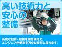 G・ターボパッケージ フルセグ メモリーナビ DVD再生 バックカメラ HIDヘッドライト アイドリングストップ(36枚目)