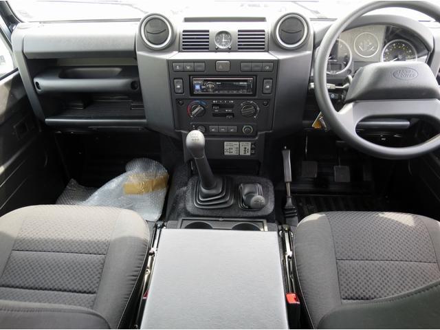 「ランドローバー」「ランドローバー ディフェンダー」「SUV・クロカン」「愛知県」の中古車12