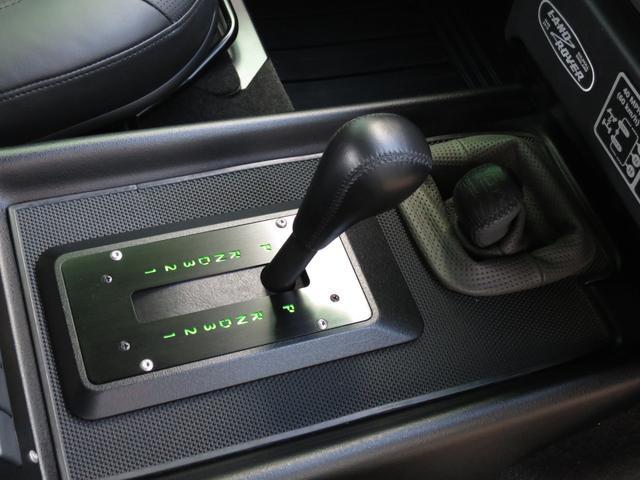 90アドベンチャーED AT載せ替え 限定車 NOXPM適合(13枚目)