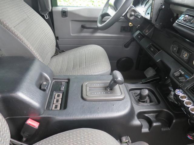 「ランドローバー」「ディフェンダー」「SUV・クロカン」「愛知県」の中古車19