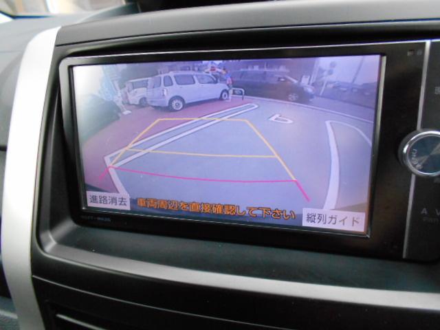 X Lエディション 両側パワースライドドア 純正ナビ 禁煙車(11枚目)