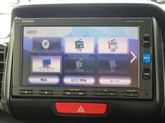 ホンダ N-BOXスラッシュ G・Lパッケージ 当社試乗車 新車保証継承