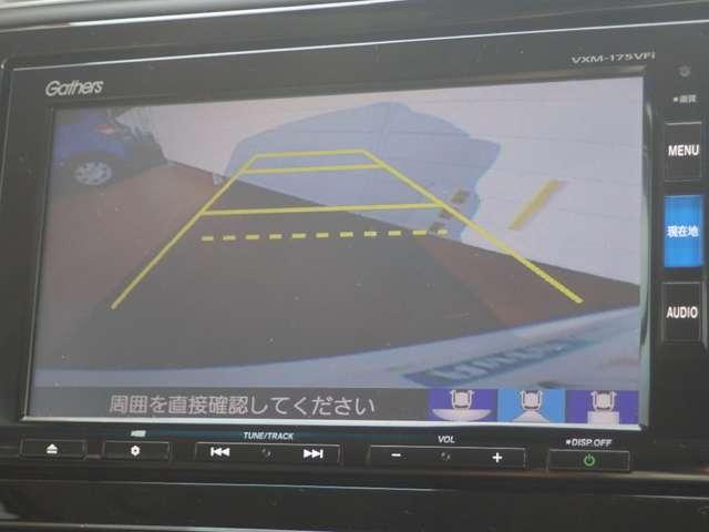 ホンダ シャトル ハイブリッドZ あんしんPKG 3年保証付 当社試乗車