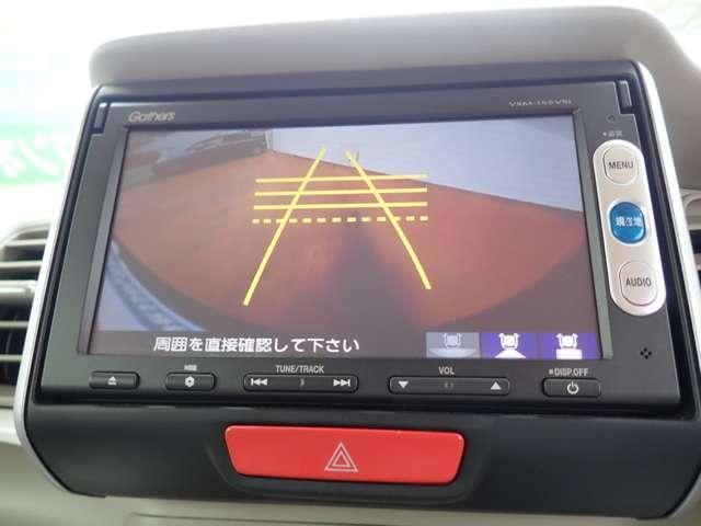 ホンダ N-BOXスラッシュ G・Aパッケージ ワンオーナー車 3年保証付