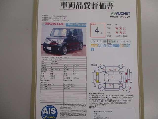G SSパッケージ 禁煙車 ワンオーナー 両側電動スライド(19枚目)