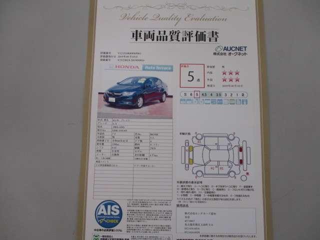 LX ホンダセンシング 3年保証付 試乗車 禁煙車(19枚目)