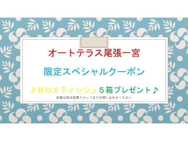 「マツダ」「RX-8」「クーペ」「愛知県」の中古車4