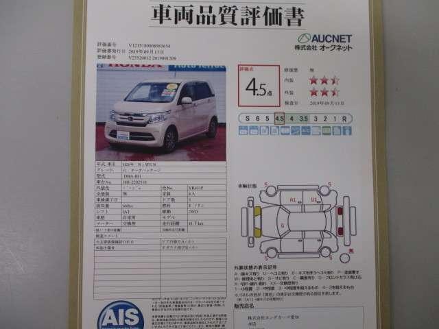 「ホンダ」「N-WGN」「コンパクトカー」「愛知県」の中古車2