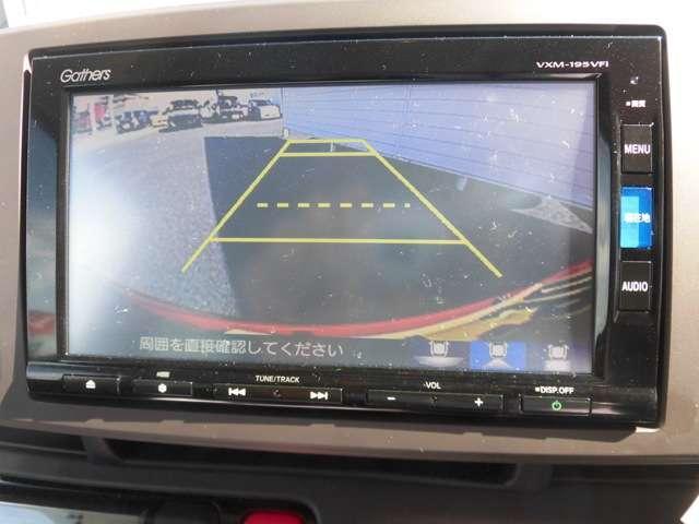 スタンダード・L 禁煙車 当社デモカー 2トーンカラー(4枚目)